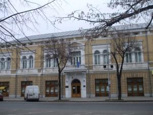 sediu Muzeu AA, 030