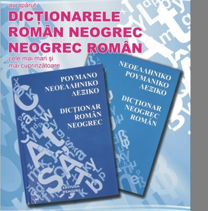 dictionare[1]
