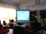prezentare