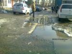 strazi inundate omat topit Br
