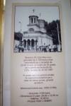 panou translare biserica ing Iodachescu
