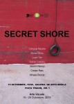 afis-Secret-Shore