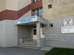 Inspectoratul de Jandarmi Judeţean Brăila
