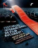 bucharest-international-film-festival-2016